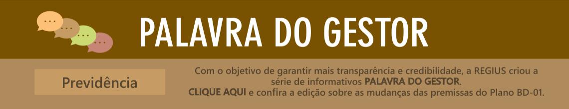 PG_Previdencia_02